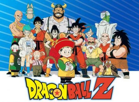 Dragon Ball Z – What's my destiny